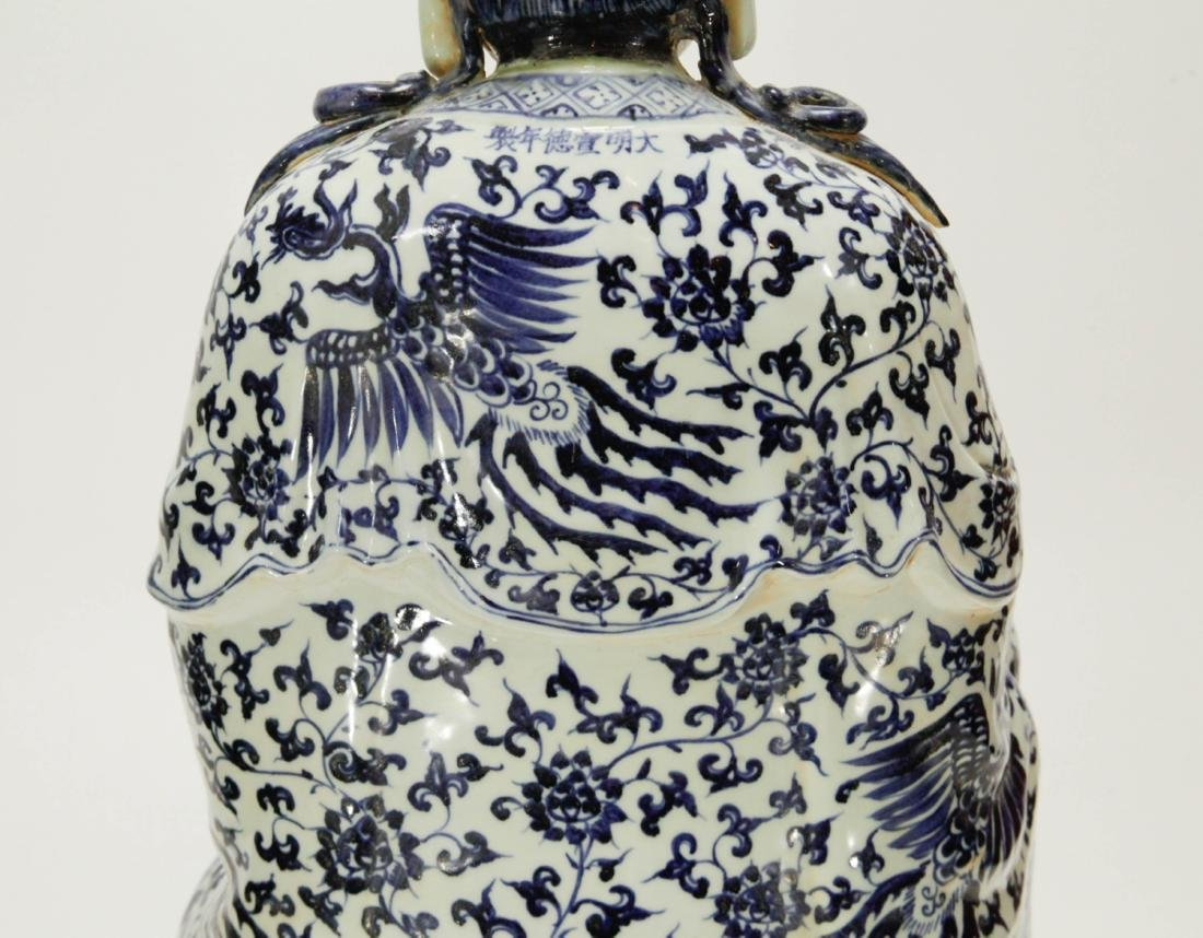 Chinese Porcelain Blue/White Guanyin - 8