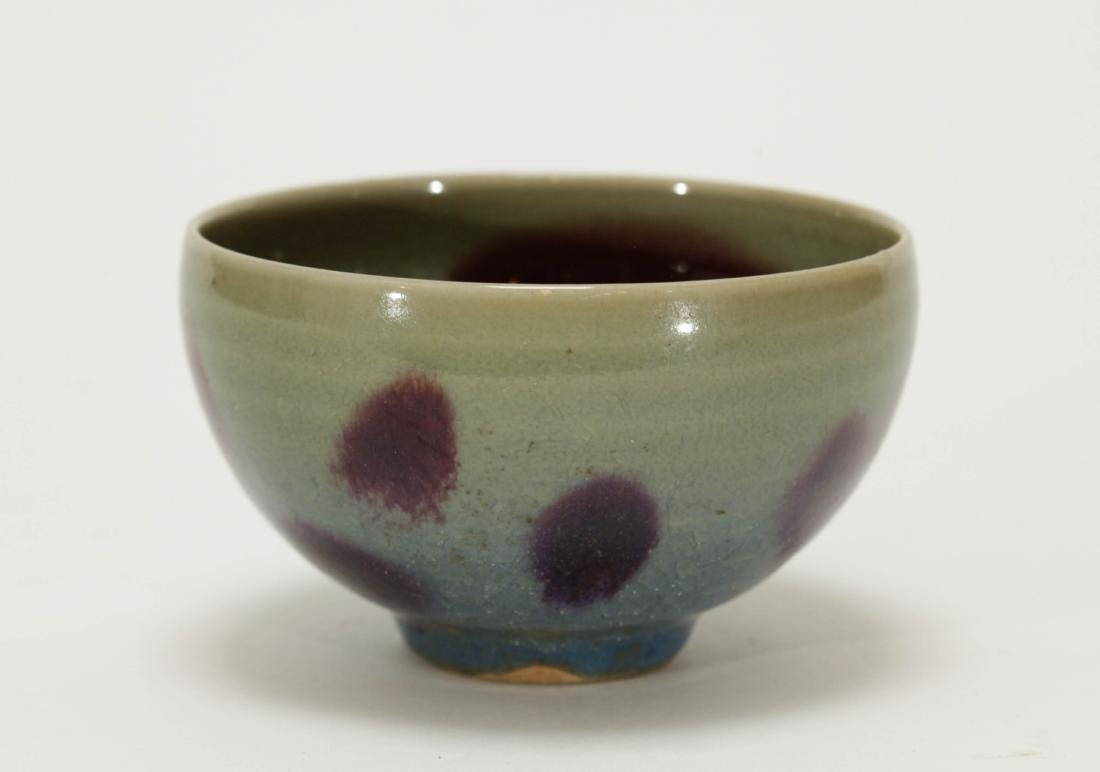 Chinese Jun Style Porcelain Small Bowl - 2