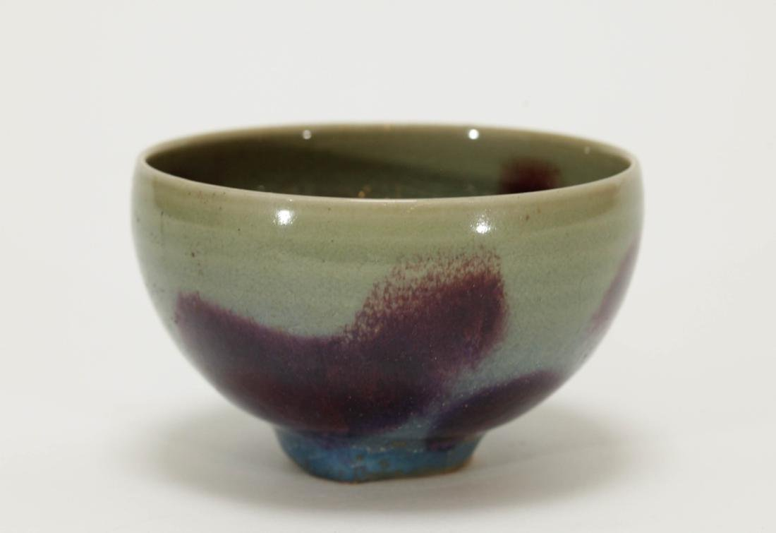 Chinese Jun Style Porcelain Small Bowl - 3
