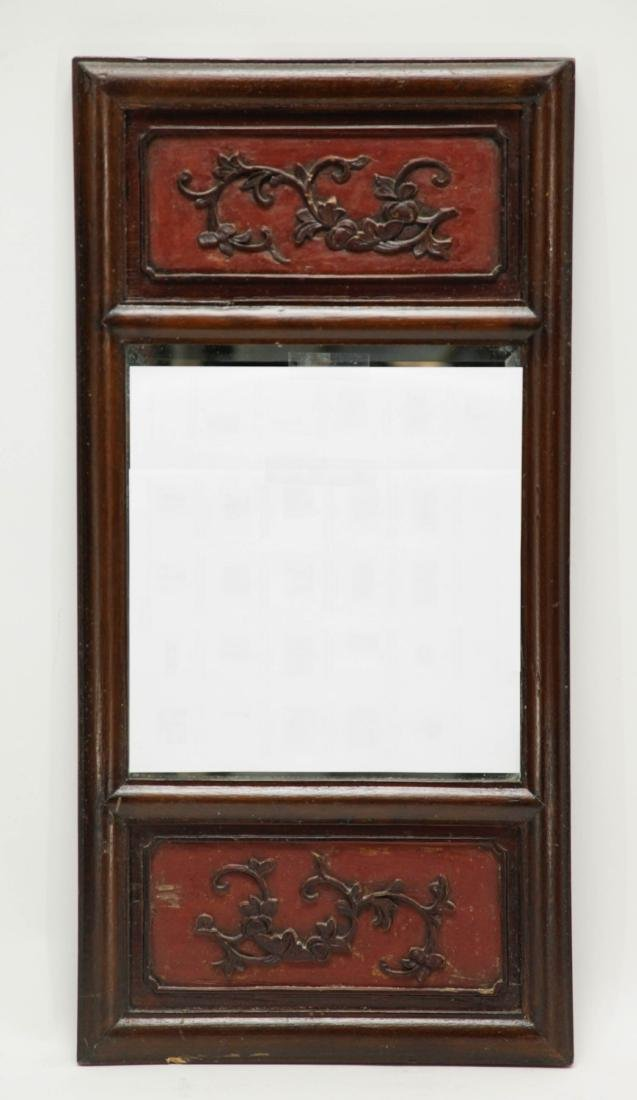 Chinese 20th C. Wood Mirror