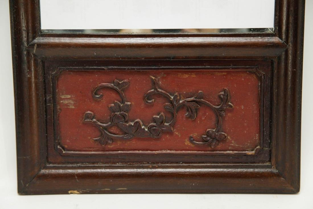 Chinese 20th C. Wood Mirror - 3