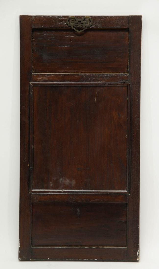 Chinese 20th C. Wood Mirror - 4