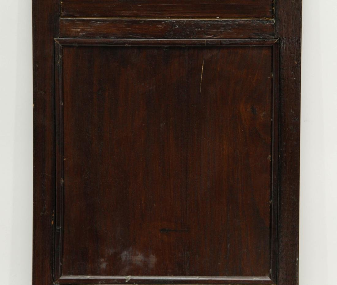 Chinese 20th C. Wood Mirror - 6