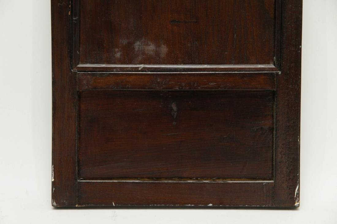 Chinese 20th C. Wood Mirror - 7