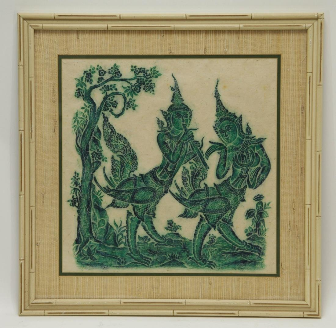 Indian Painting w/ Two Mythical Figures