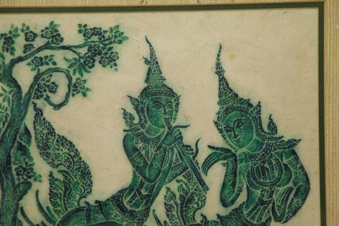 Indian Painting w/ Two Mythical Figures - 2