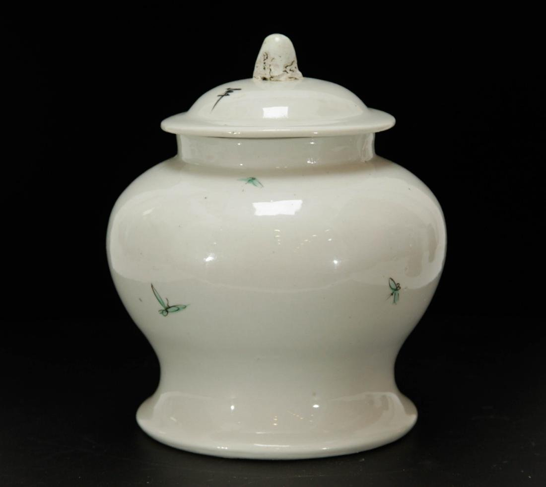 Chinese Porcelain Famille Rose CoverJar w/Lady&Boy - 3