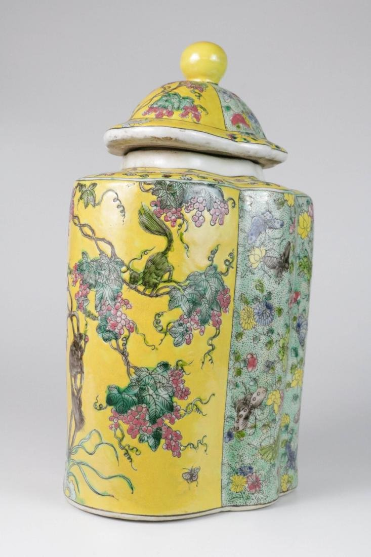 Chinese famille rose porcelain cover jar - 3