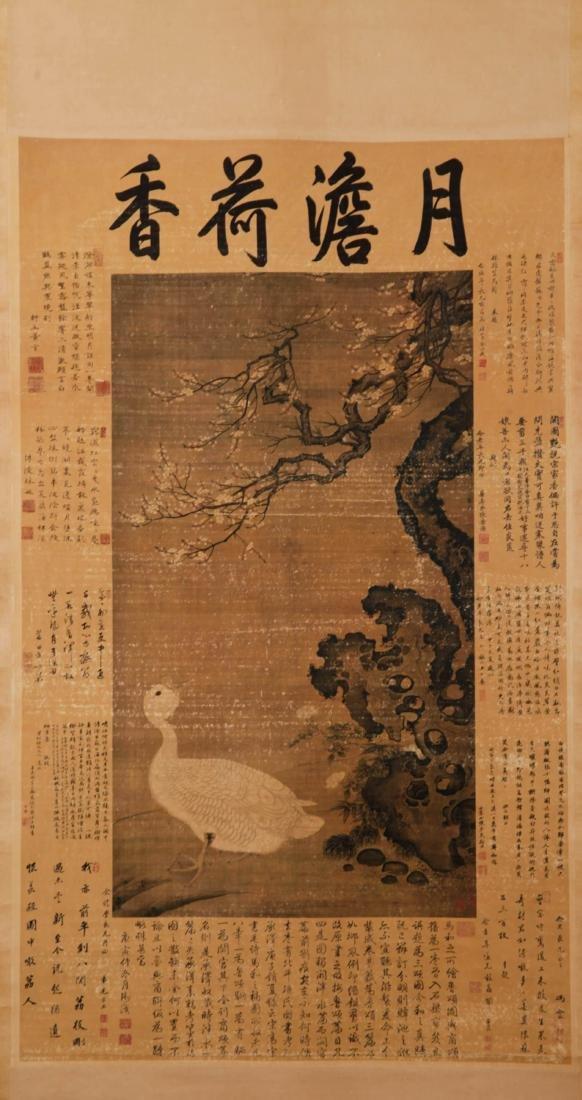 Chinese Lv Ji Painting of Swan