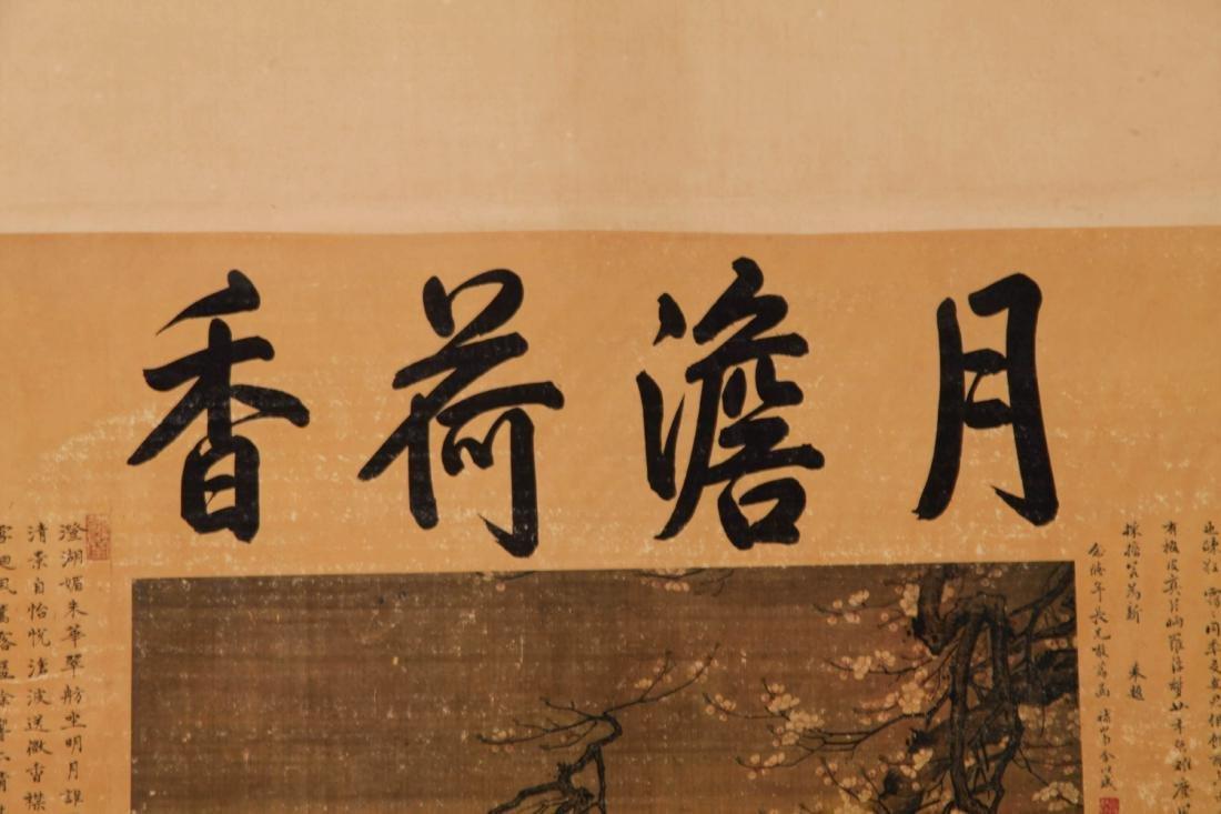Chinese Lv Ji Painting of Swan - 2