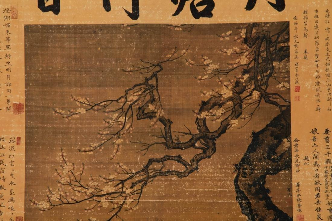 Chinese Lv Ji Painting of Swan - 3