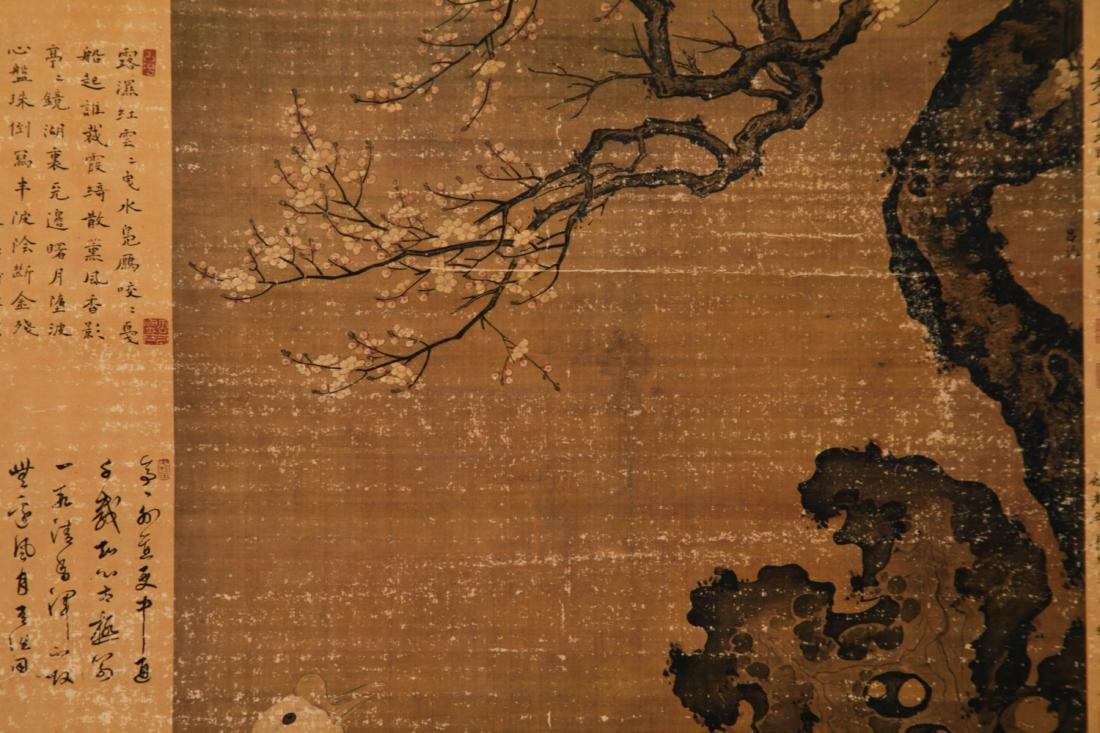 Chinese Lv Ji Painting of Swan - 4