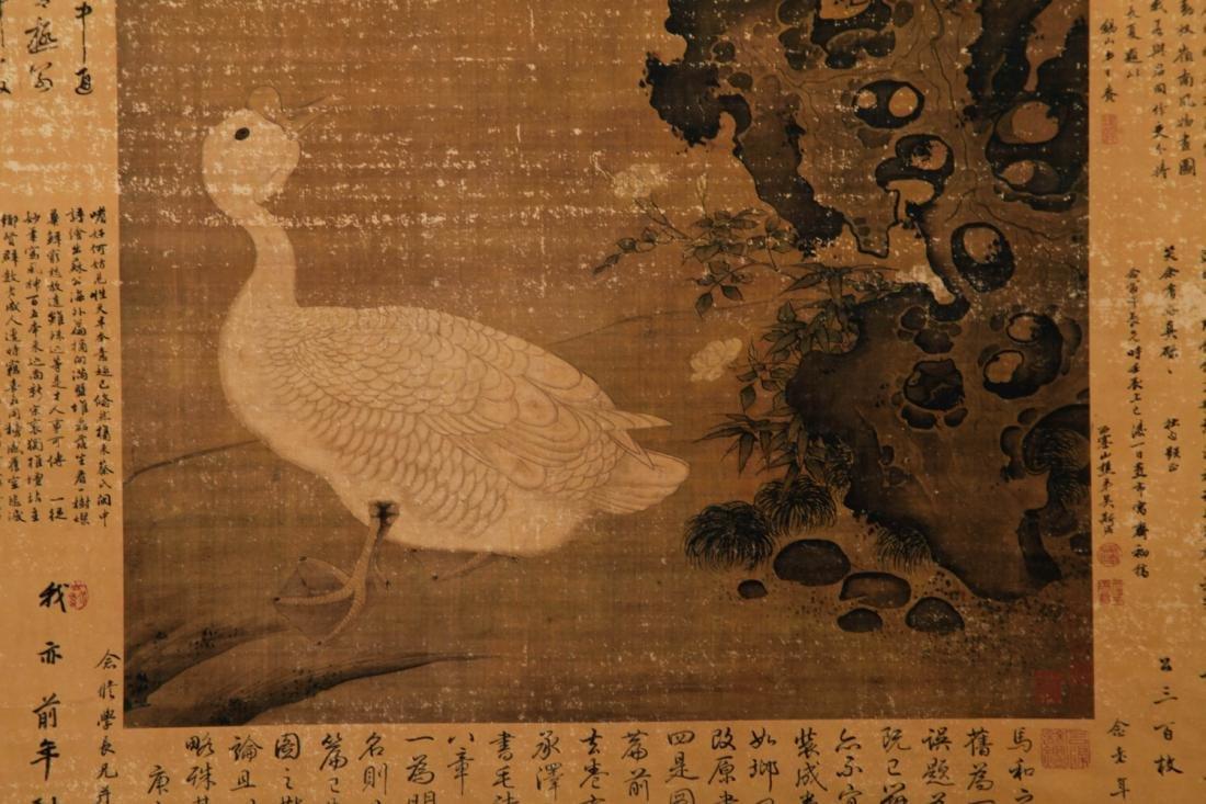Chinese Lv Ji Painting of Swan - 5