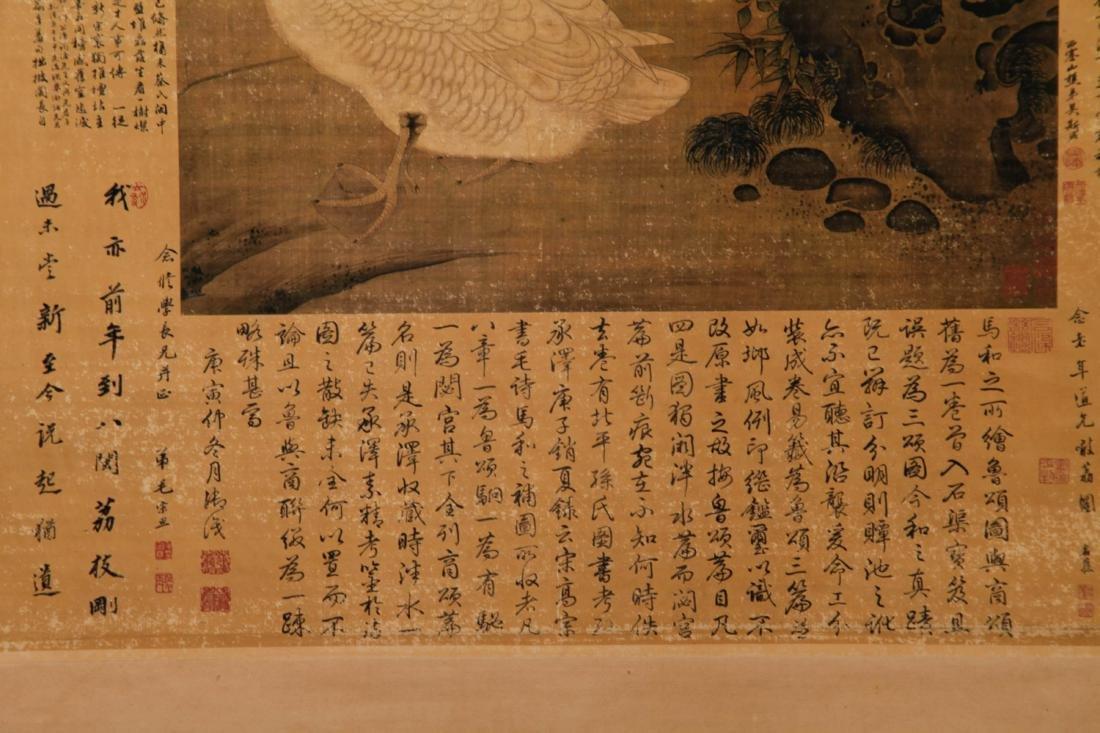 Chinese Lv Ji Painting of Swan - 6