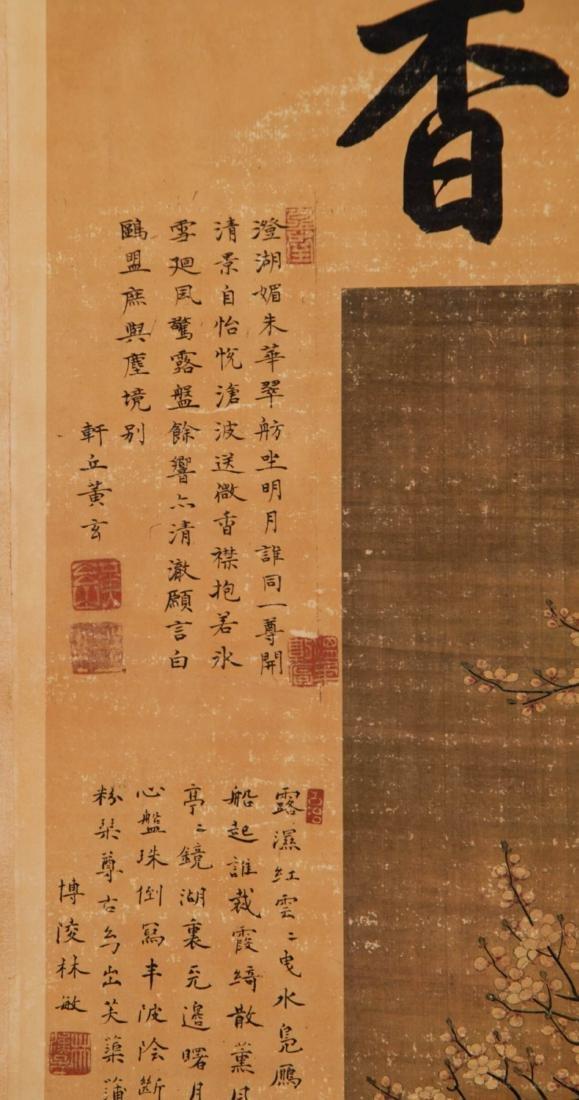 Chinese Lv Ji Painting of Swan - 7