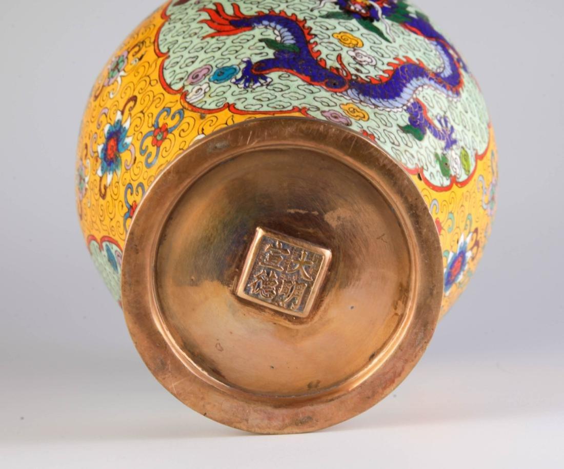 Chinese Cloisonne Vase w/ Mark - 7