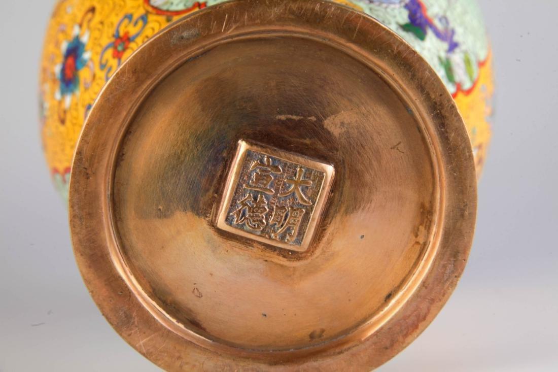 Chinese Cloisonne Vase w/ Mark - 8