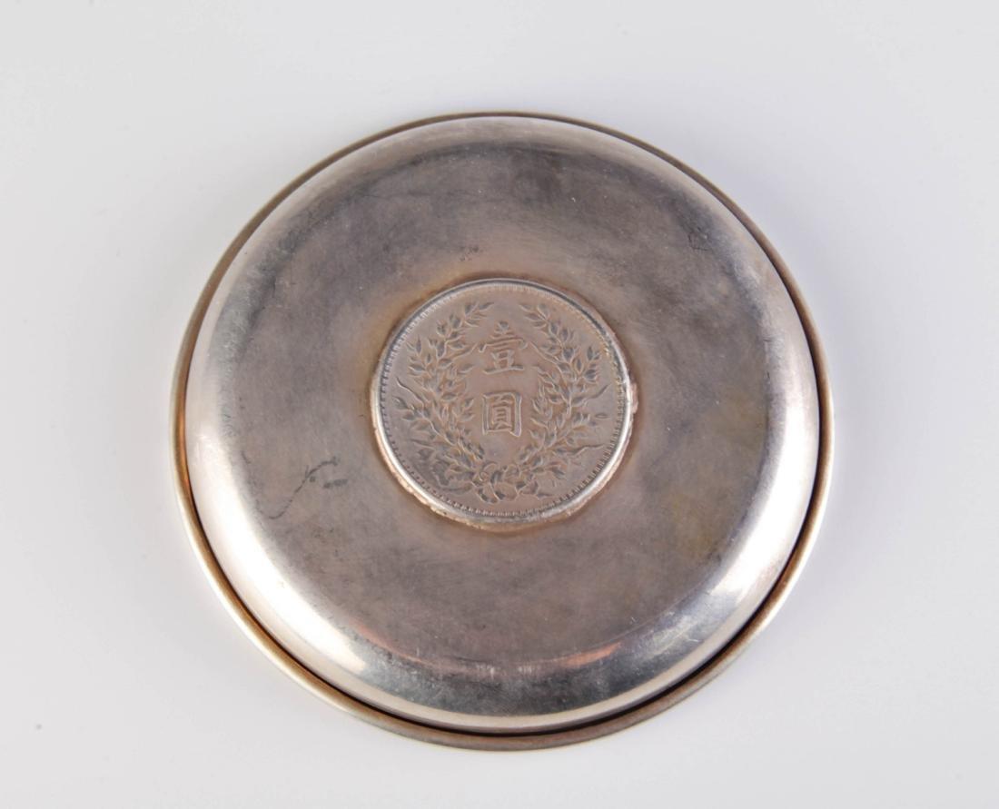 Chinese Republic Metal Ash Tray - 4