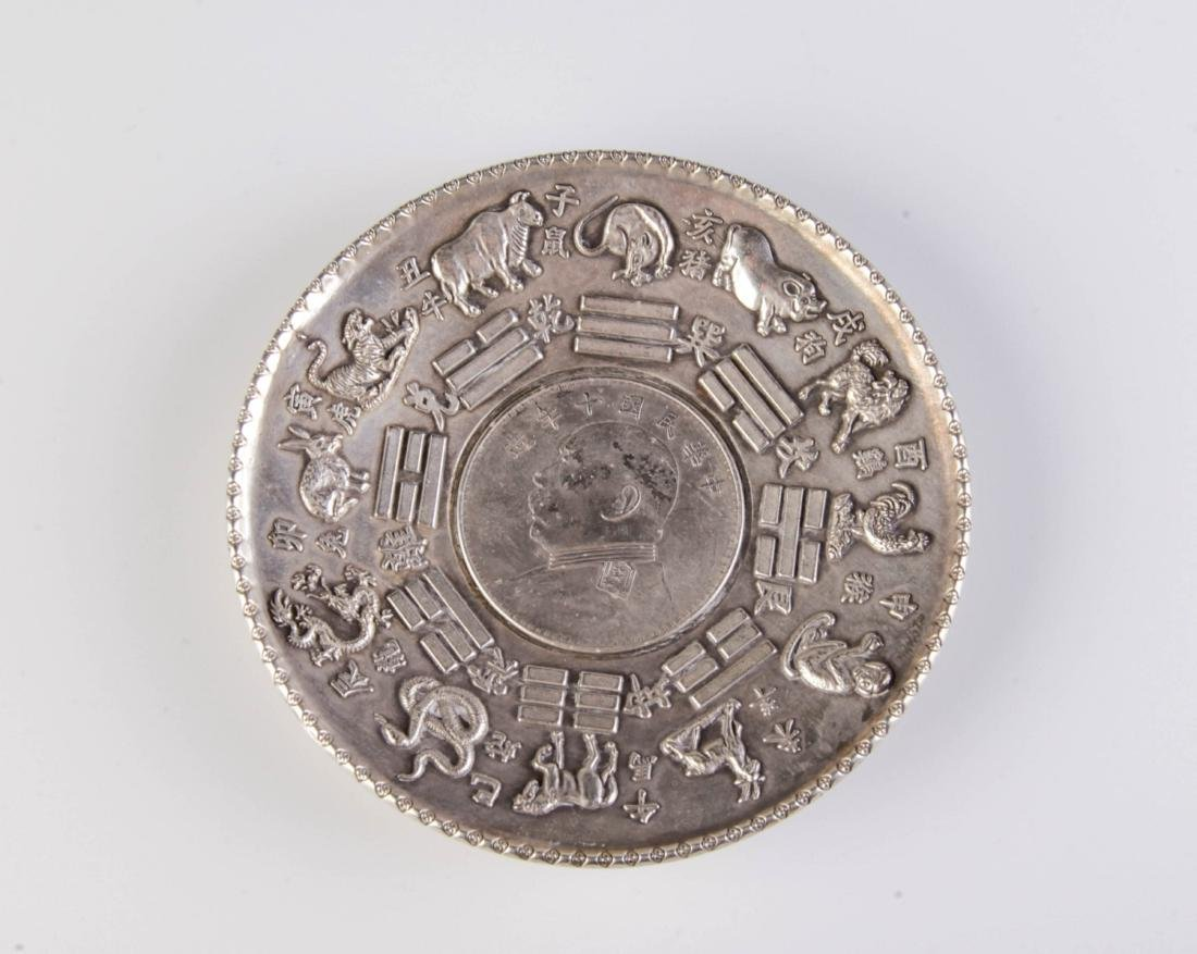 Chinese Republic Possible Silver Ash Tray