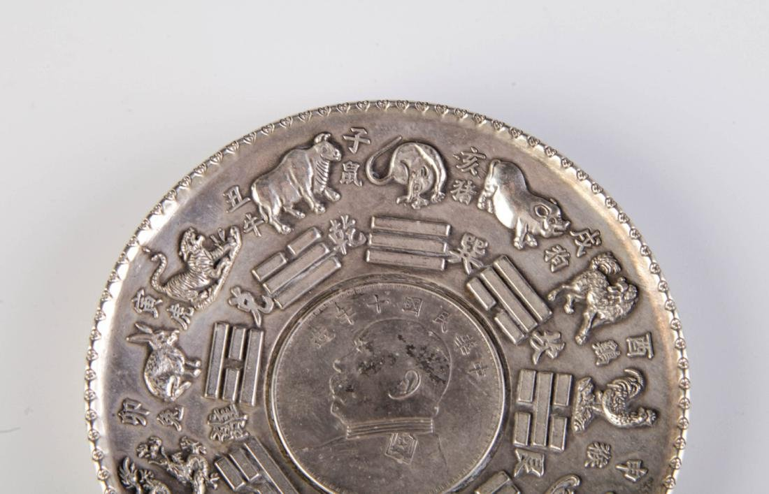 Chinese Republic Possible Silver Ash Tray - 2