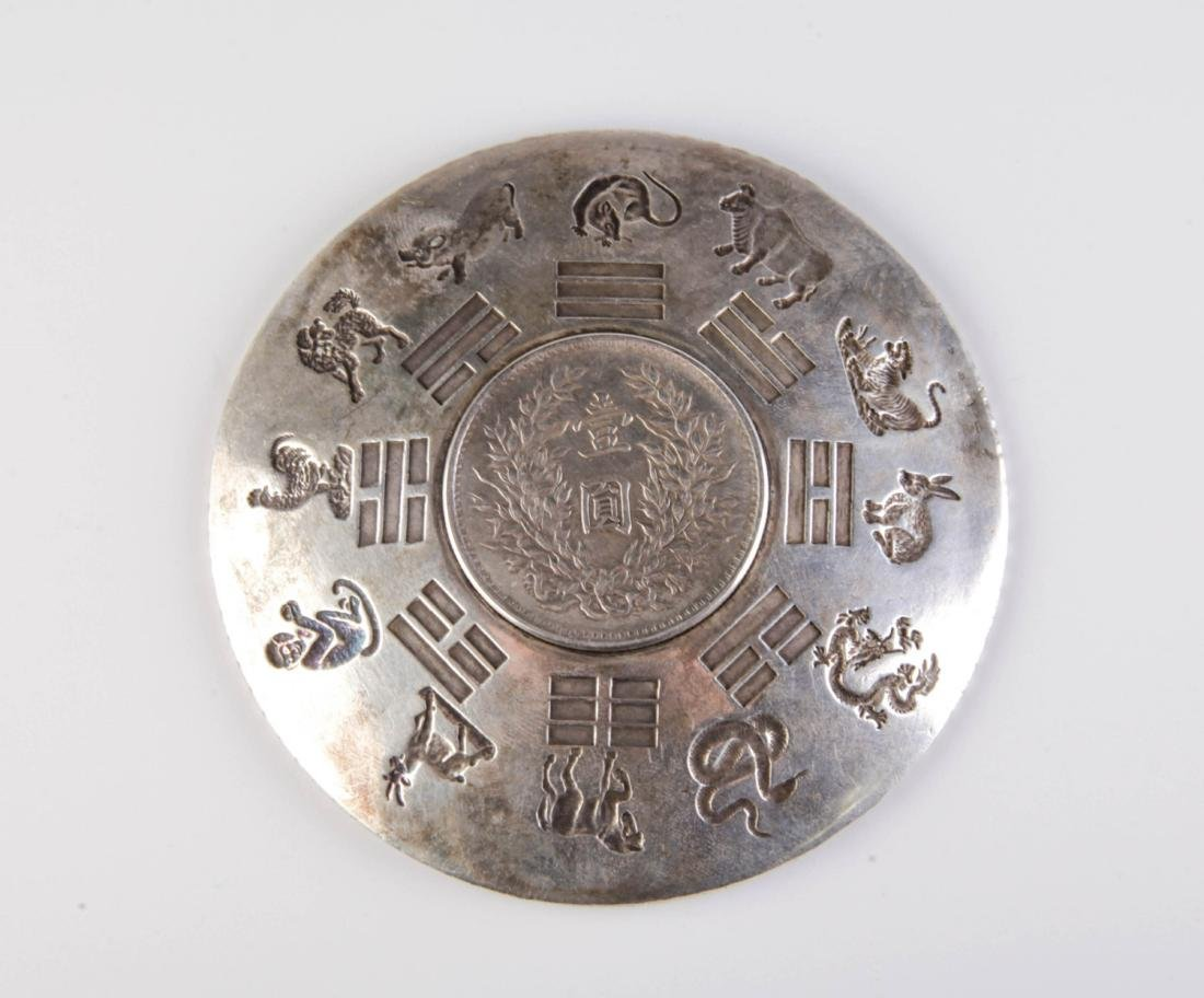 Chinese Republic Possible Silver Ash Tray - 5