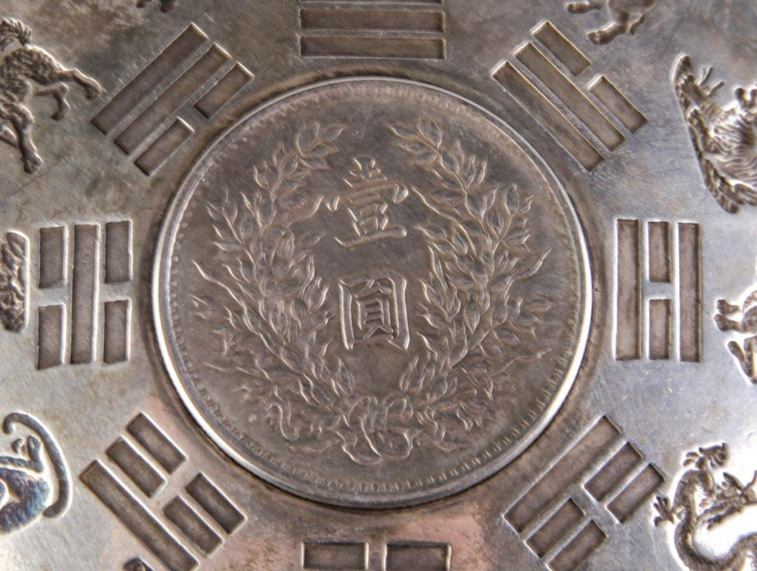 Chinese Republic Possible Silver Ash Tray - 6