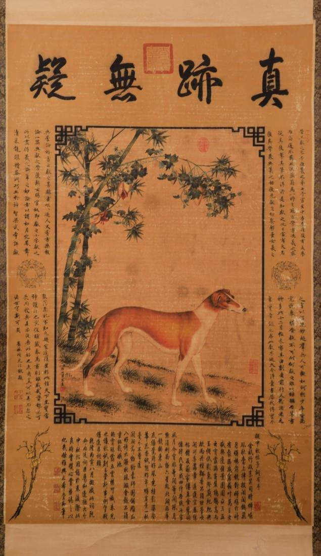 "Chinese Lang Shi Ning"" Painting of Dog"