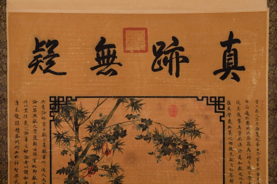 "Chinese Lang Shi Ning"" Painting of Dog - 2"