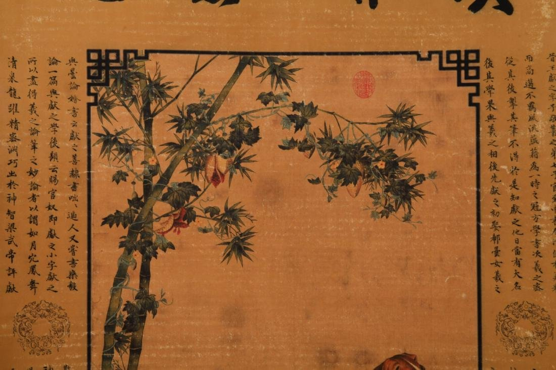 "Chinese Lang Shi Ning"" Painting of Dog - 3"