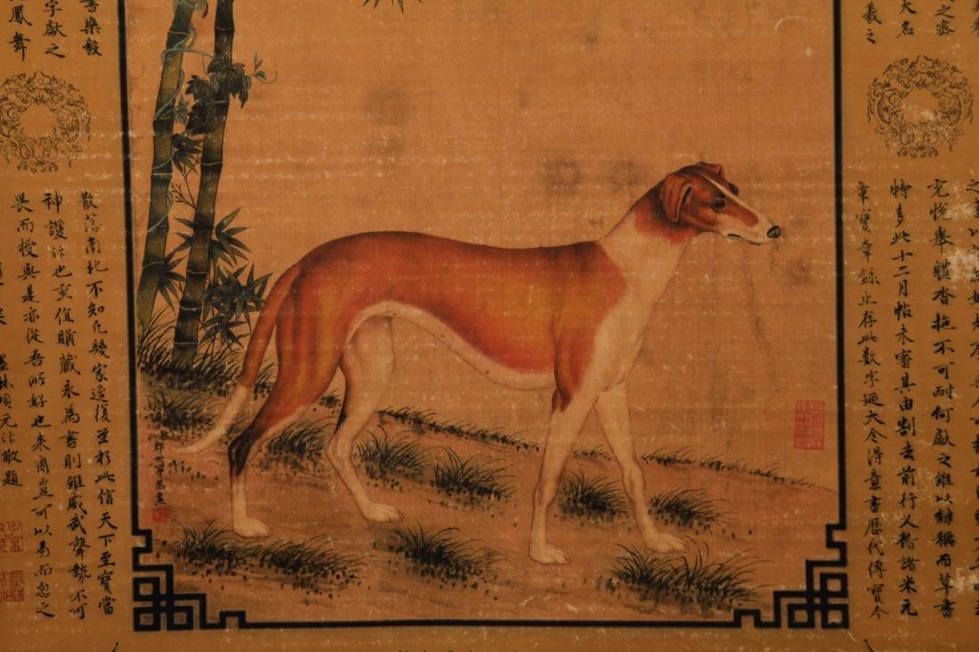 "Chinese Lang Shi Ning"" Painting of Dog - 4"