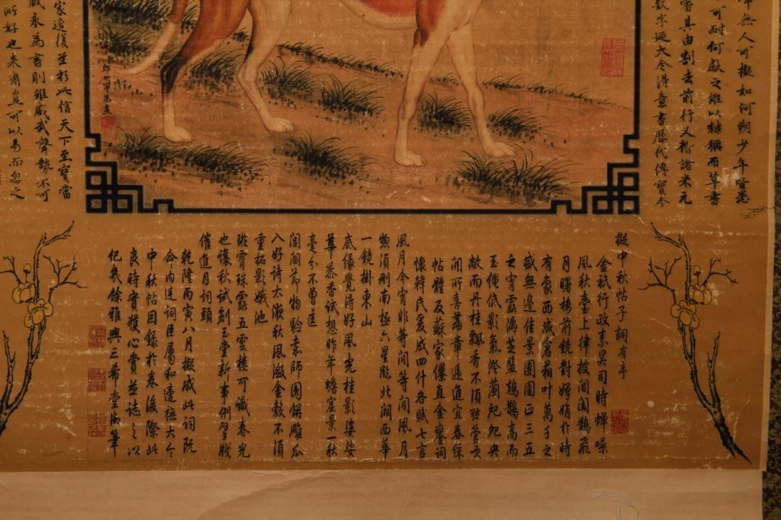"Chinese Lang Shi Ning"" Painting of Dog - 5"