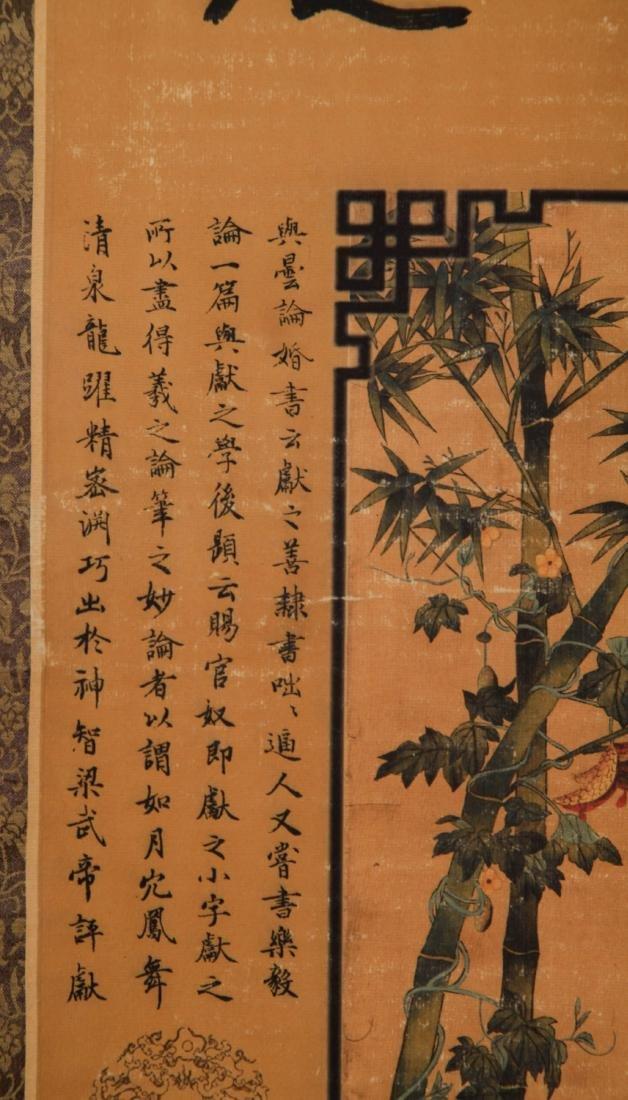 "Chinese Lang Shi Ning"" Painting of Dog - 6"