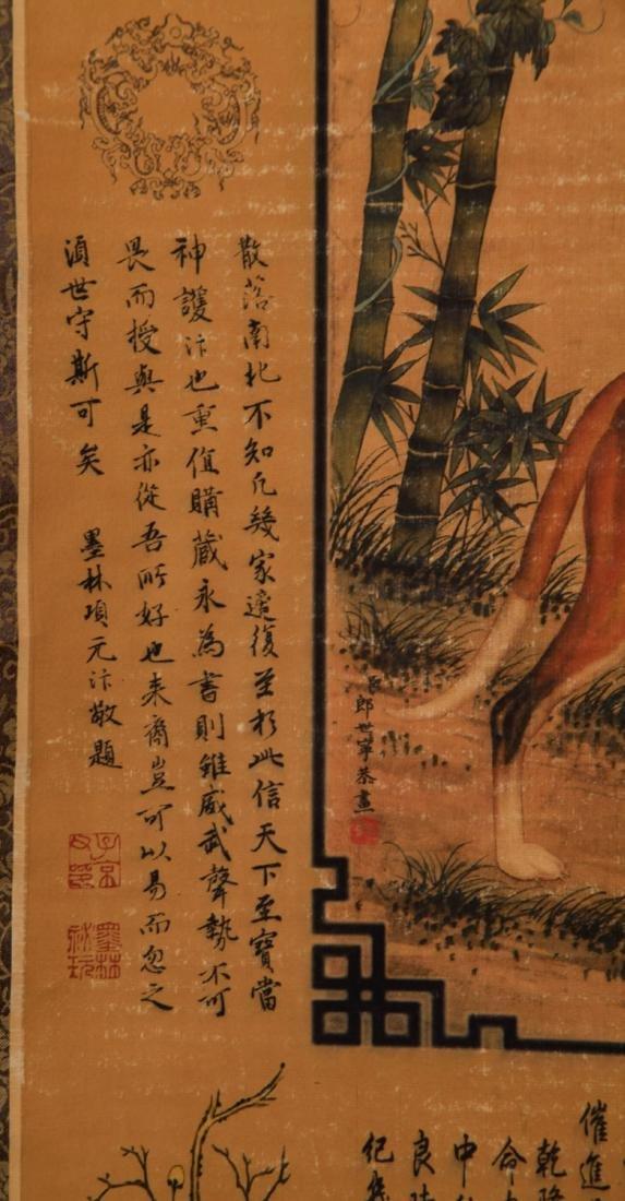 "Chinese Lang Shi Ning"" Painting of Dog - 7"