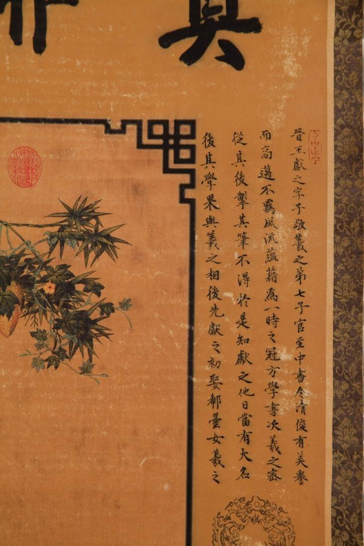 "Chinese Lang Shi Ning"" Painting of Dog - 8"