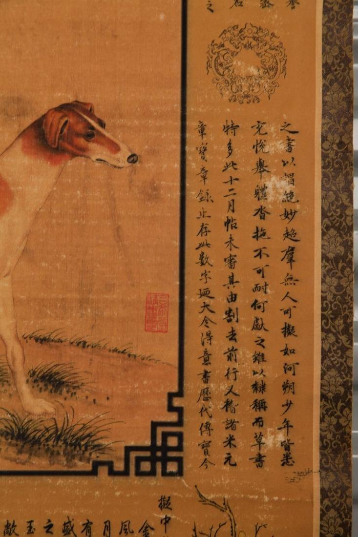 "Chinese Lang Shi Ning"" Painting of Dog - 9"
