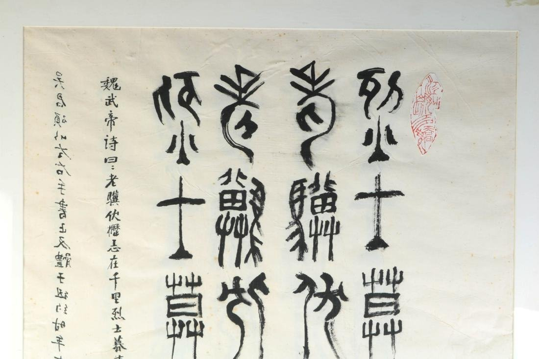 Chinese Ink Calligraphy on Paper w/ Marks and Seal - 2