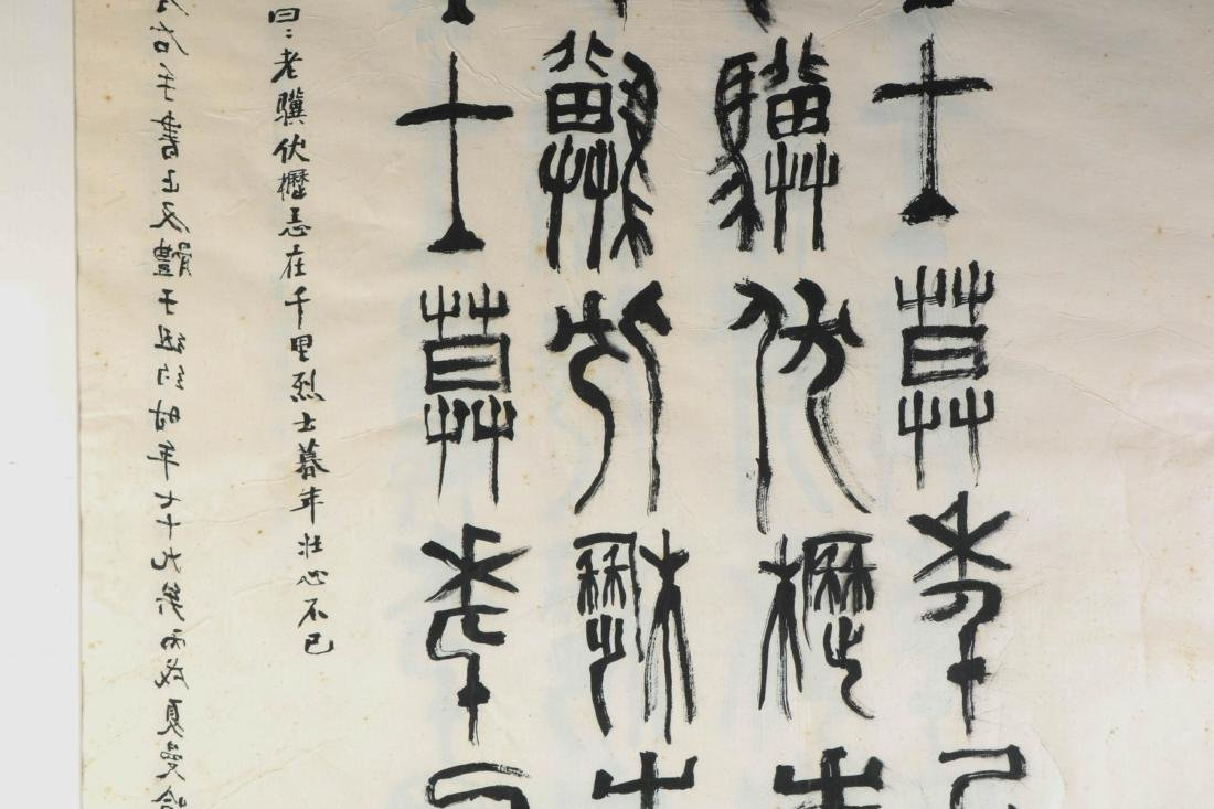 Chinese Ink Calligraphy on Paper w/ Marks and Seal - 3