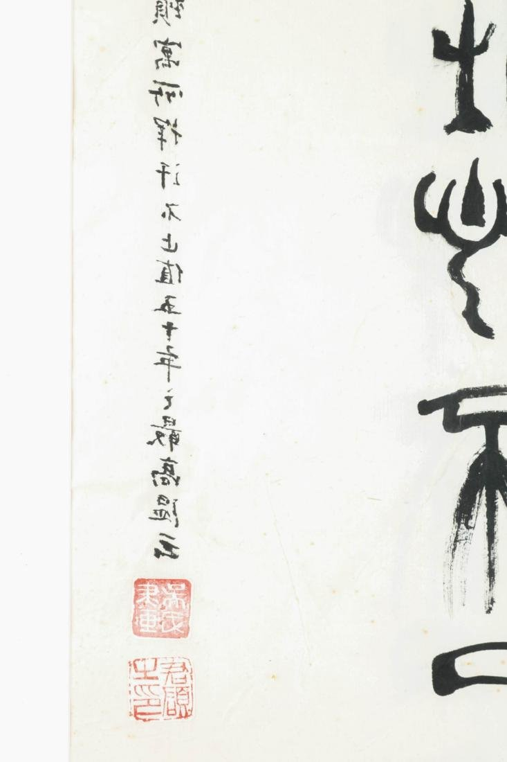 Chinese Ink Calligraphy on Paper w/ Marks and Seal - 6