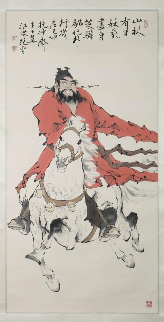 """Chinese """"Fan Zeng"""" Water Color Painting of Figure"""