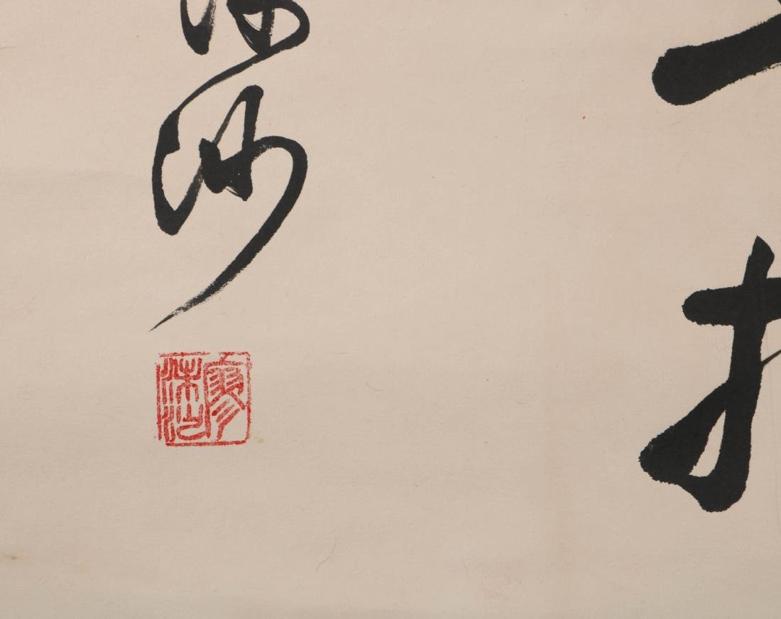"Chinese Calligraphy Painting, Signed""MiaoMosha"" - 7"