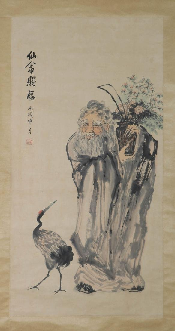 Chinese Water Color Painting , Marked and Seal