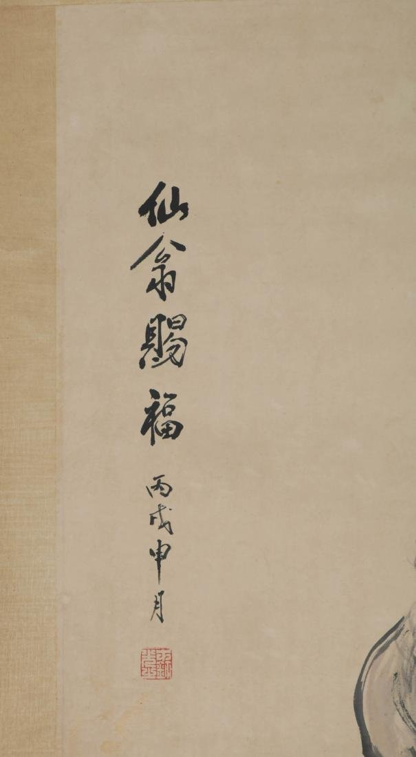 Chinese Water Color Painting , Marked and Seal - 2