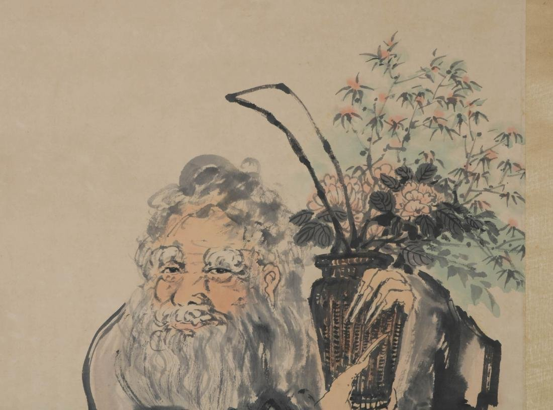 Chinese Water Color Painting , Marked and Seal - 3