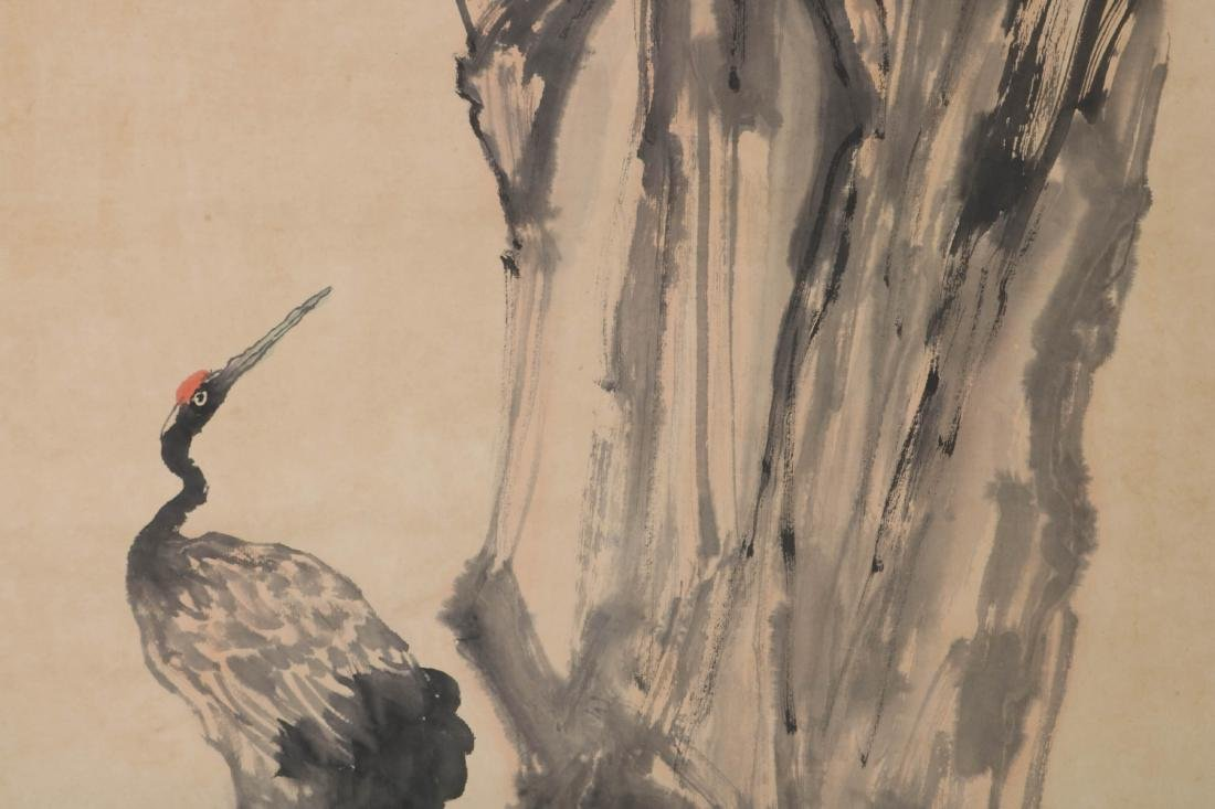 Chinese Water Color Painting , Marked and Seal - 5