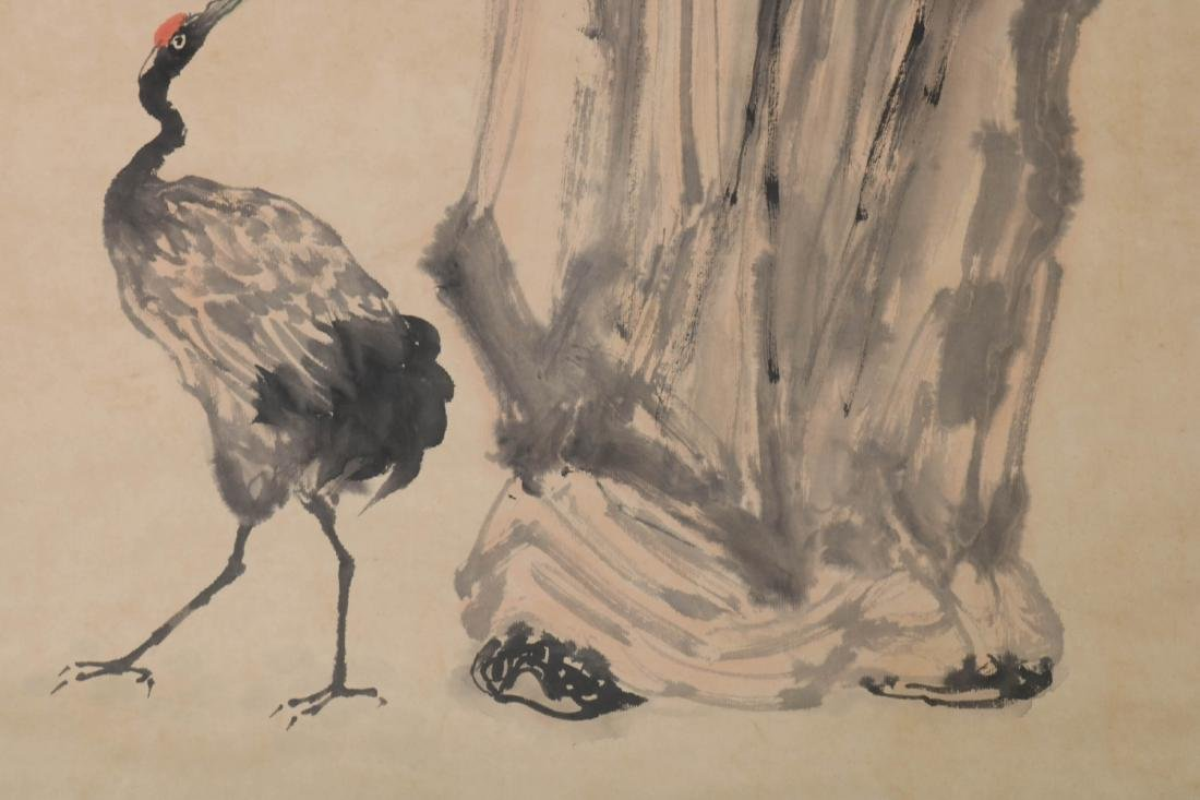 Chinese Water Color Painting , Marked and Seal - 6
