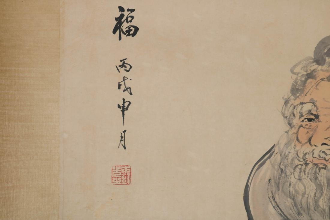 Chinese Water Color Painting , Marked and Seal - 7
