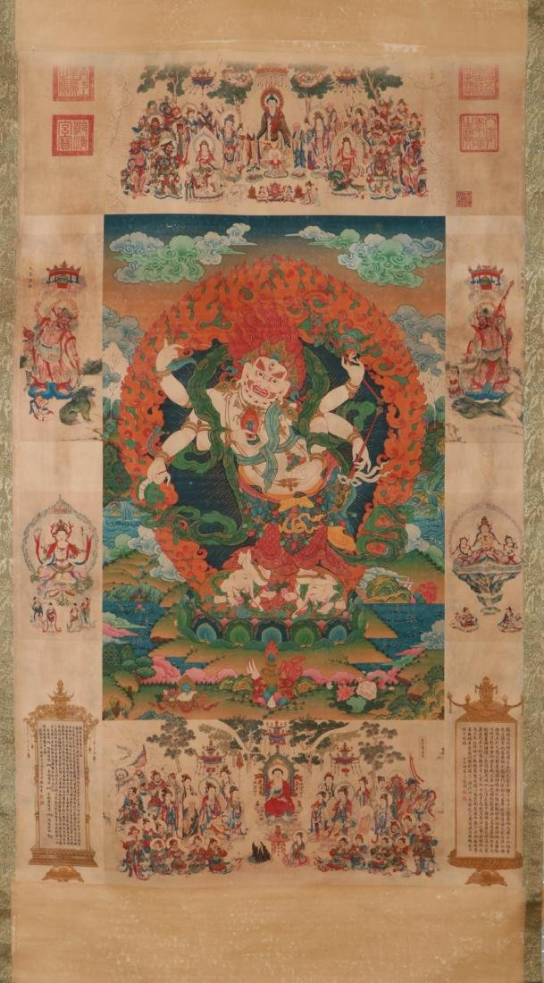Chinese Important Republican Thangka Museum
