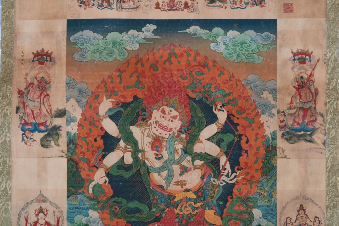 Chinese Important Republican Thangka Museum - 3