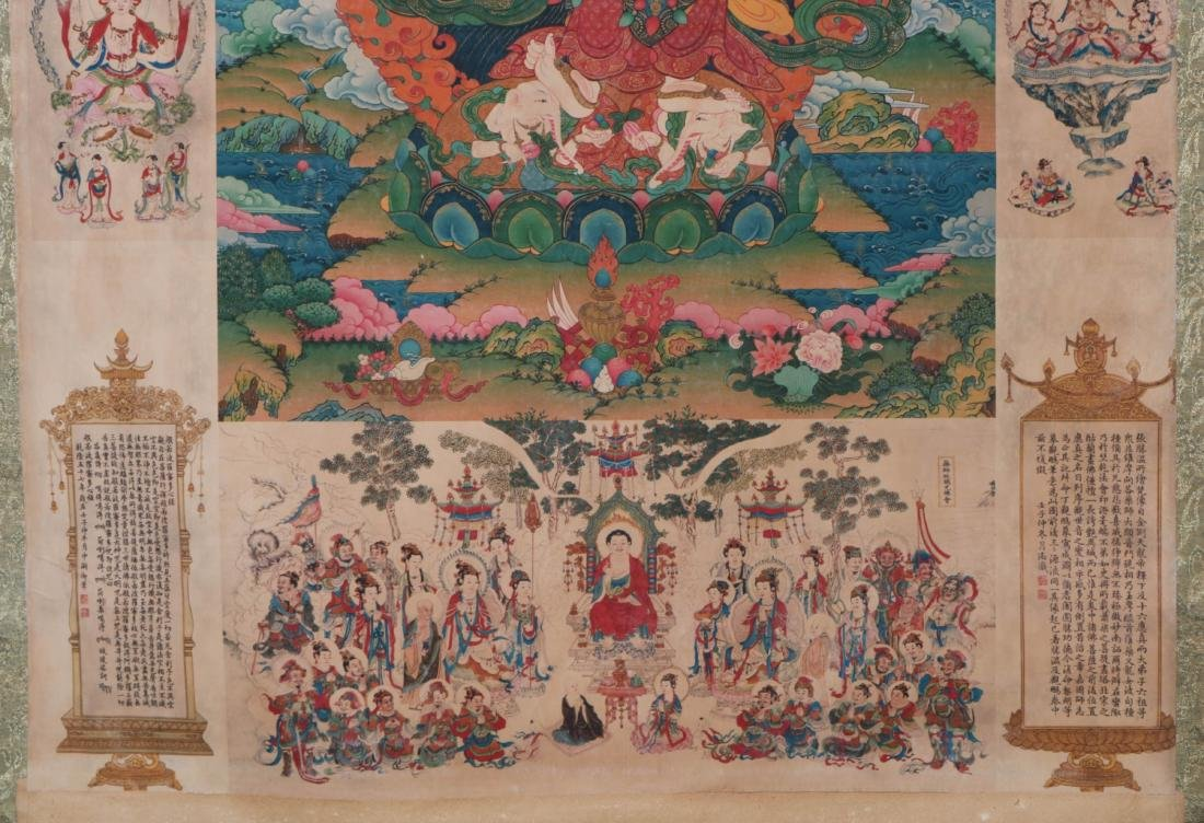 Chinese Important Republican Thangka Museum - 5