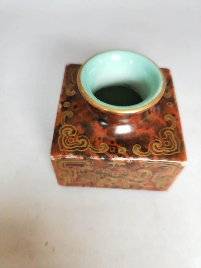 Chinese Porcelain Brush Washer - 2